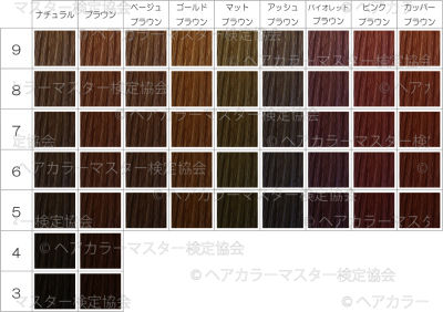color_chart_bv2